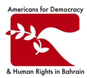 ADHRB Sends Information to US Federal Oversight Bodies on Human Rights Abusers in Bahrain's Ministry of Interior