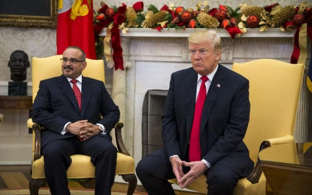 ADHRB Condemns the Trump Administration's Continued Military Cooperation with Bahrain, as the Administration Continues to Ignore Human Rights Abuses