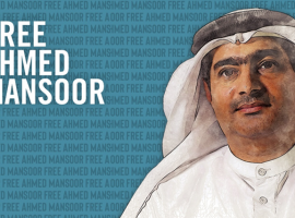 UAE: Open letter to the Emirati authorities to free human rights defender Ahmed Mansoor on his 50th Birthday