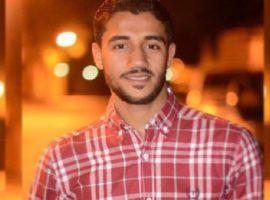 Updated Profile in Persecution: Sayed Kadhem Ali