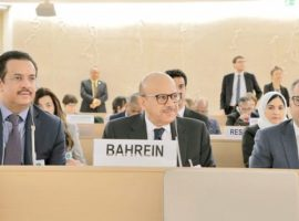 Response to Bahrain's High Level Statement at the 43rd Session of the UN Human Rights Council