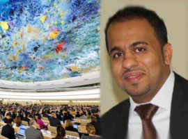 Letter from Political Prisoner Ali Al-Hajee Read at the Human Rights Council