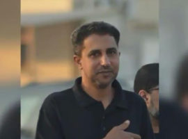 Profiles in Persecution: Fahdel Hasan Abdulnabi