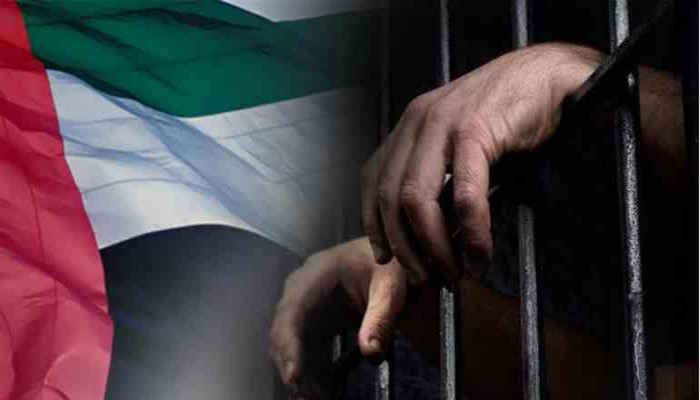 UAE: UN Experts Raise Serious Concerns over Conditions of Detention