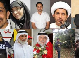 Bahrain: Free Imprisoned Rights Defenders and Activists