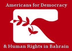 منظمة أمريكيون من أجل الديمقراطية وحقوق الانسان في البحرين